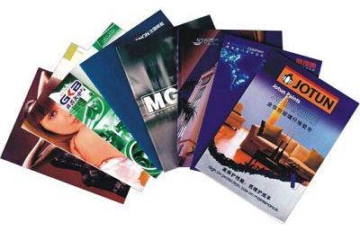 magazine_printing_1